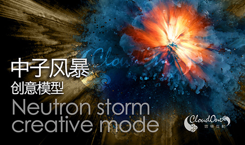 Neutron storm creative model_01